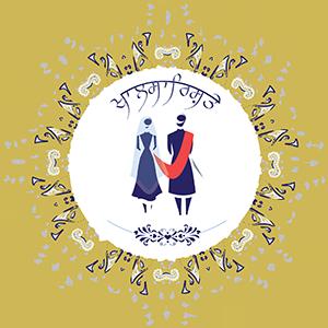 Khalsa Rishtai Logo